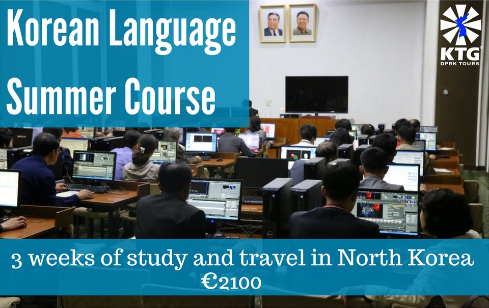 Korean language summer course in Pyongyang