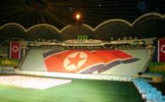 Estación de tren en Corea del Norte