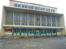 Culture House in Hamhung, North Korea