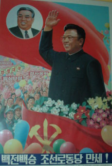 Political History of North Korea