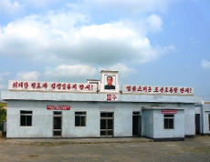 Train station in North Korea