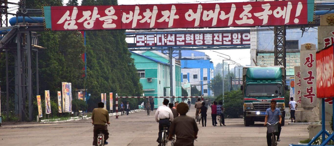 Fábrica en Corea del Norte (RPDC)