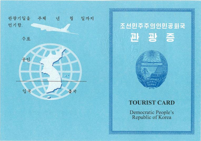 Imagen de un visado de Corea del Norte sacado por KTG