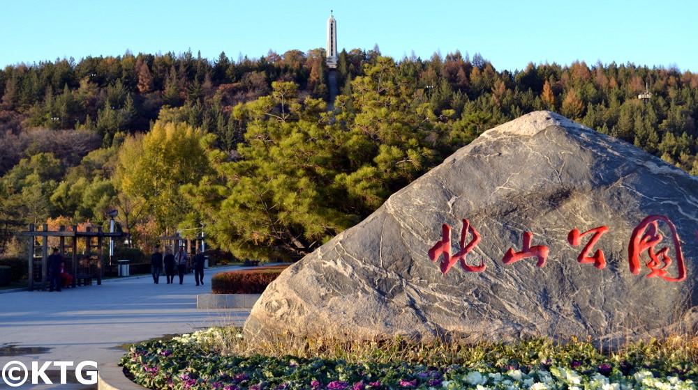 Beishan Park in Dunhua, Yanbian Korean Autonomous Prefecture, China