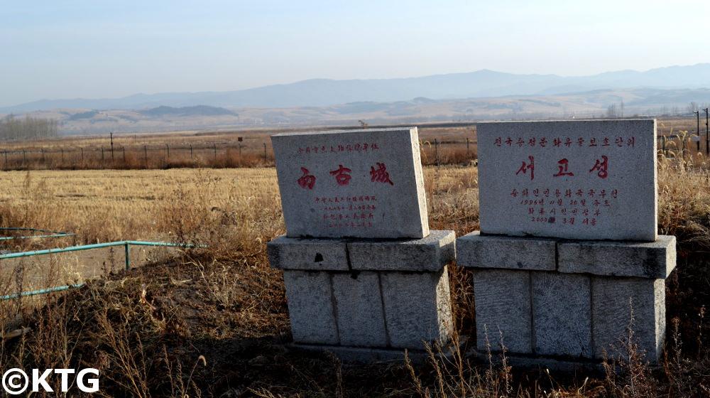 Imagen de la antigua capital del reino de Bohai (o reino de Balhae en coreano) en Helong, China