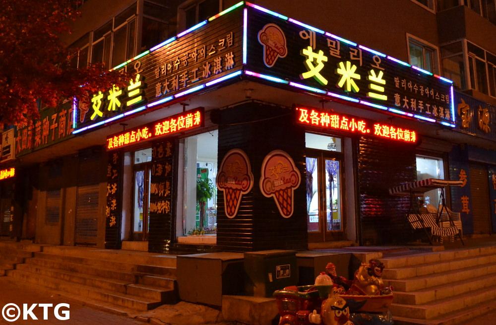 Italian ice-cream store in Dunhua, Yanbian, China