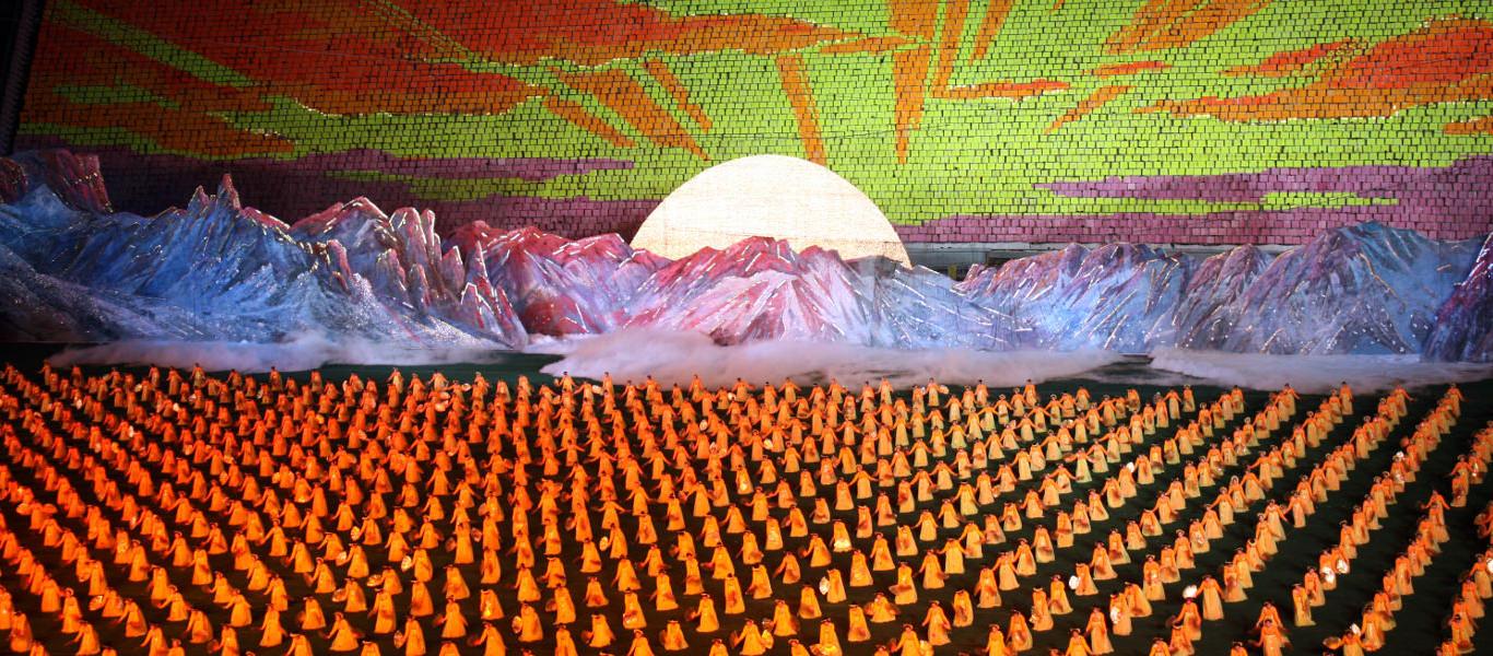 El Nacimiento del Sol, Kim Il Sung, mostrado en los Mass Games de Corea del Norte