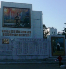 Studio dLArt a Pyongyang