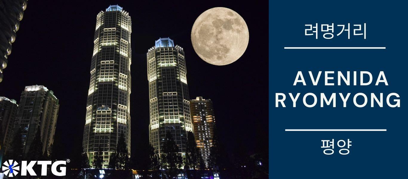 El edificio más alto de la calle Ryomyong, Pyongyang, es el edificio más alto habitado en Corea del Norte, RPDC. Visite el barrio Ryomyong con KTG Tours