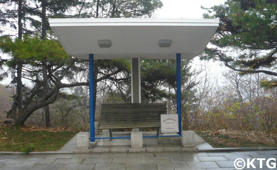 Bank, wo Präsidenten Kim Il Sung setzte, Hamhung, Hauptstadt von Süd-Hamgyong, Nordkorea (DVRK)