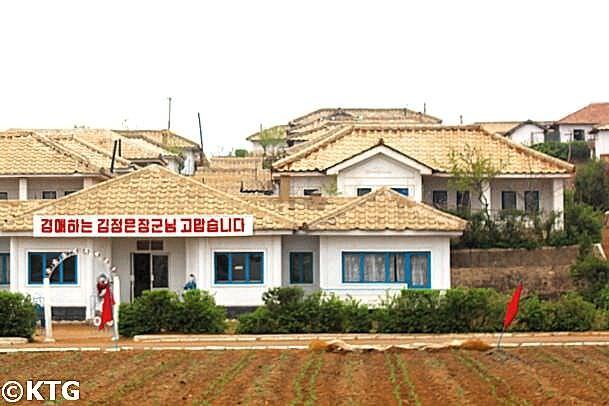 ferme près de Dongrim en Corée du Nord