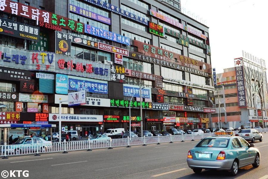 Rue du parc du peuple à Yanji à Yanbian dans la province de Jilin en Chine avec avec KTG Tours