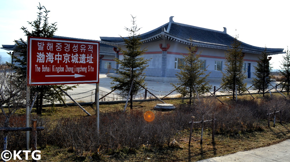 Museo del Reino de Bohai en la provincia de, Jilin, China