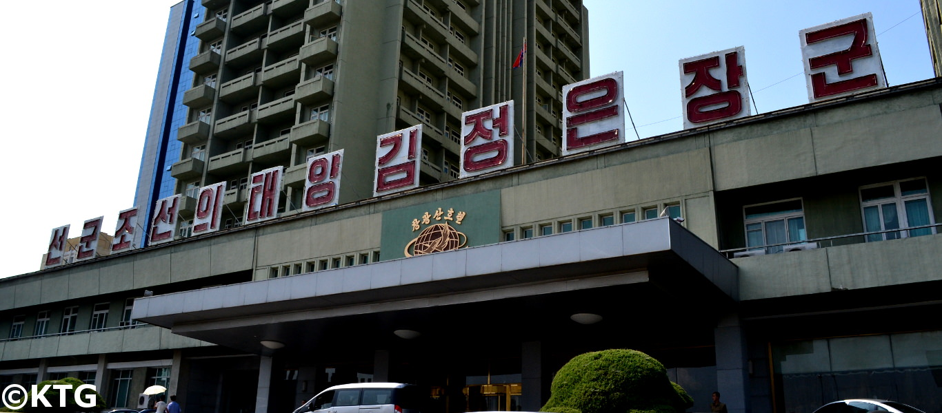 Changgwangsan Hotel in Pyongyang, DPRK (North Korea)
