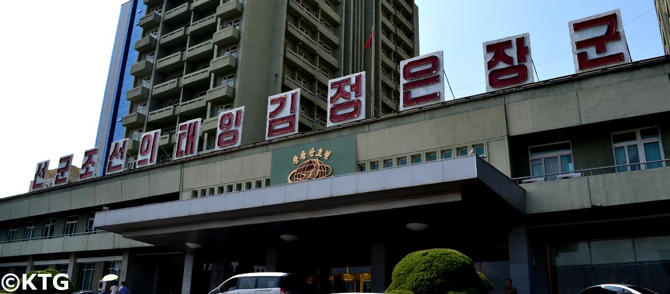 Changgwangsan Hotel in Pyongyang, DPRK (North Korea)
