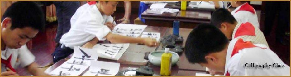Classe de calligraphie en Corée du Nord