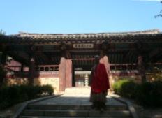 Temple Songbul