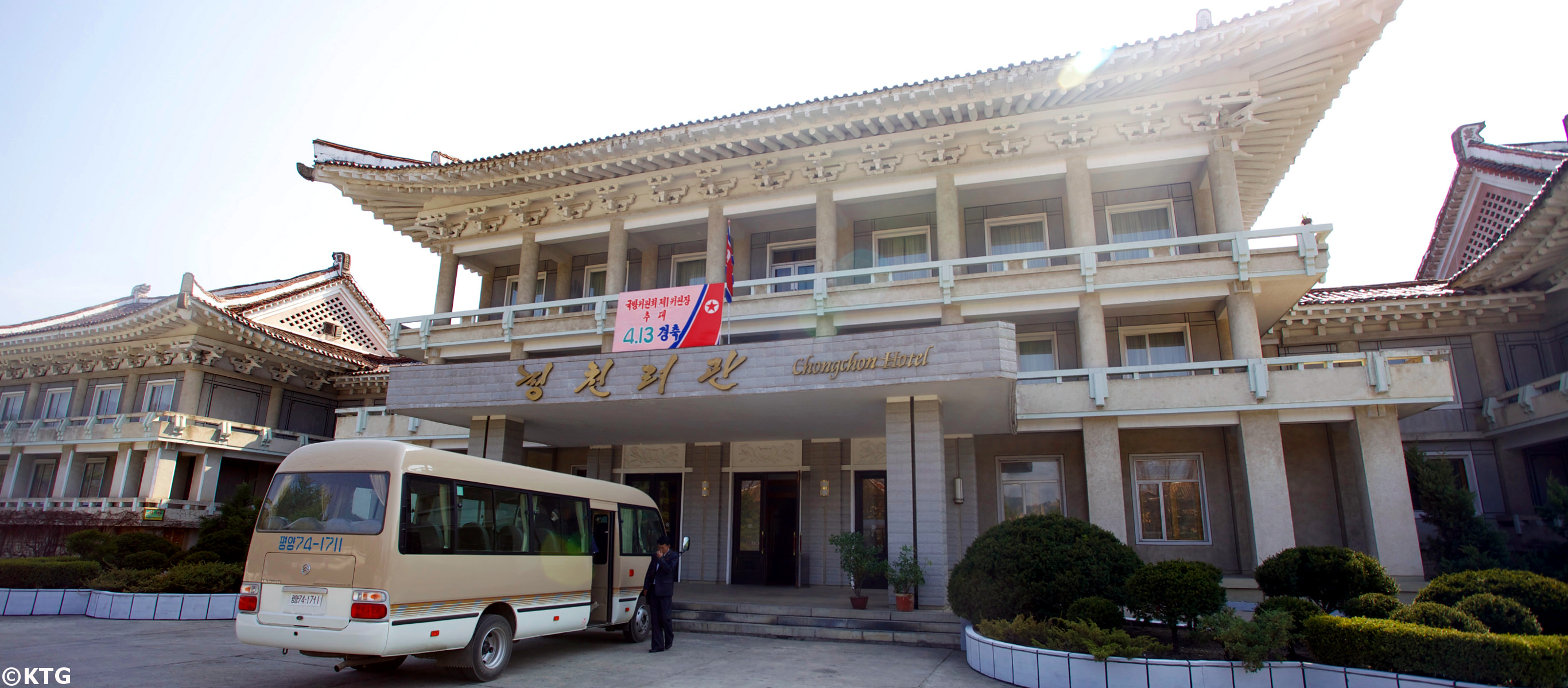 The Chongchon Hotel is a second class, low budget hotel in Hyangsan Town, North Korea (DPRK). Trip arranged by KTG Tours