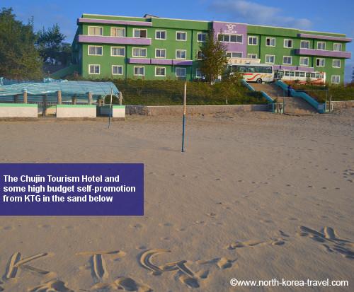 Playa de Chujin en Corea del Norte en la zona económica especial de Rason