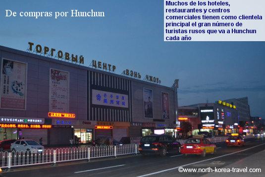 Centro comercial en Hunchun en Yanbian en la provincia china de Jilin muy cerca de Corea del Norte y de Rusia