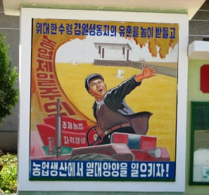 North Korean propaganda in a cooperative farm