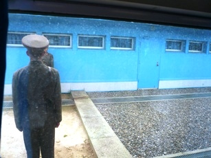 demarcation line north korea