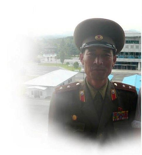 38th Parallel, Panmunjom, Korea