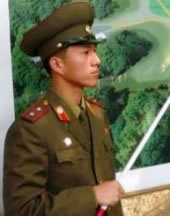 North Korean Lieutenant