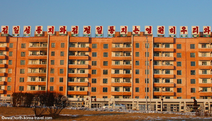 Фото сделано на прогулку в центре Пхеньяна, Северная Корея (КНДР)