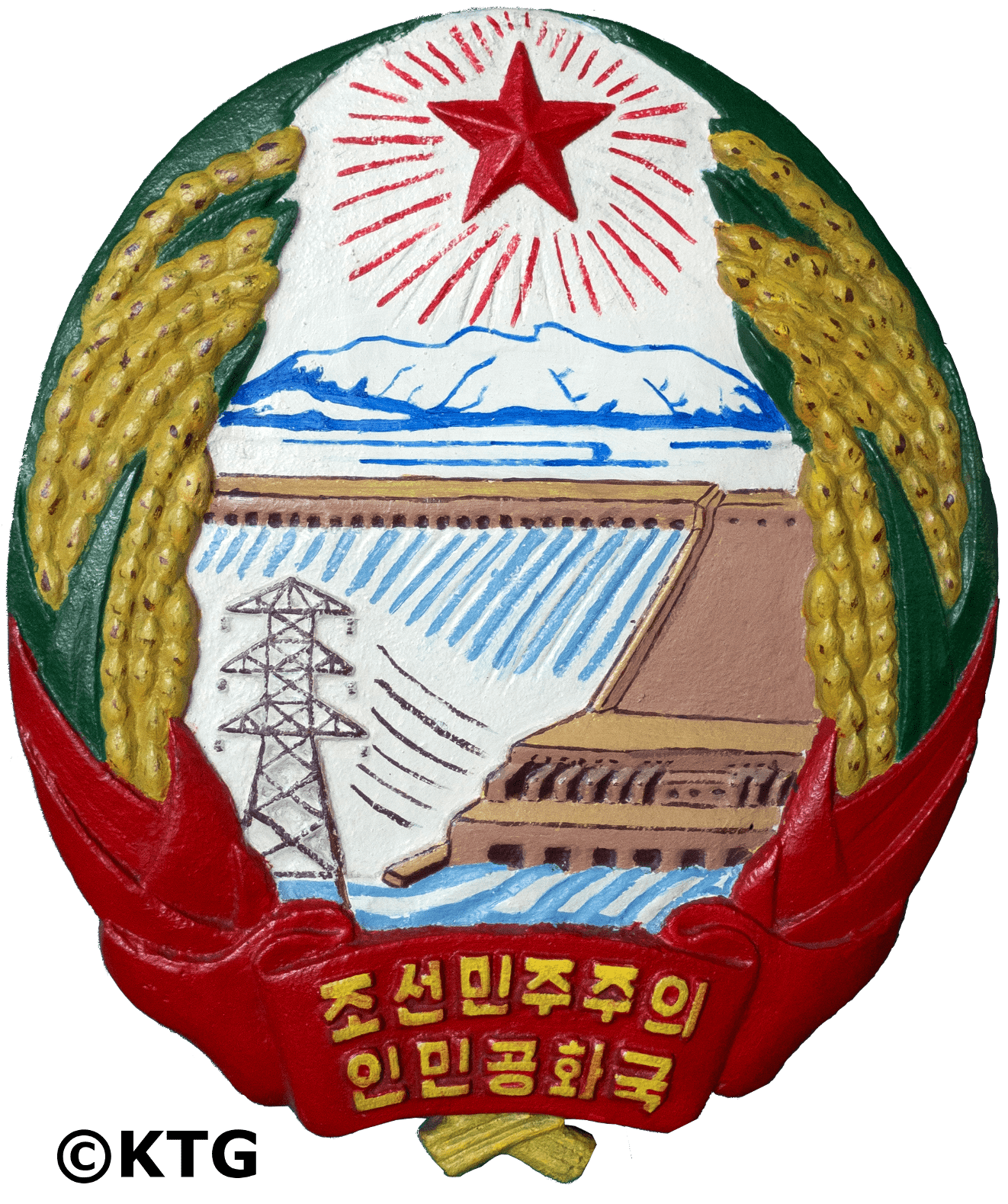 National Emblem of North Korea; the Democratic People's Republic of Korea (DPRK). Picture taken by KTG Tours
