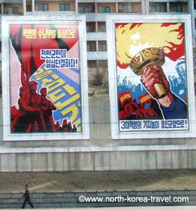 ropaganda posters