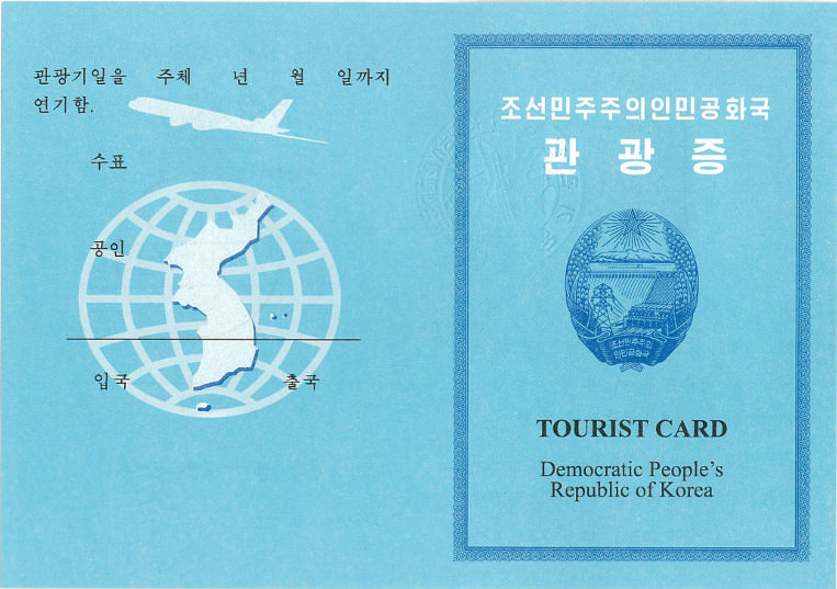 North Korea tourist card (visa)