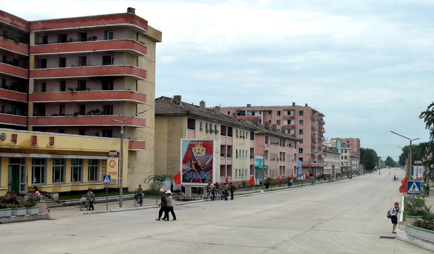 Trip to the east coast in North Korea (DPRK)
