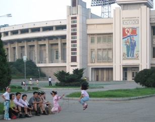 North Korean family