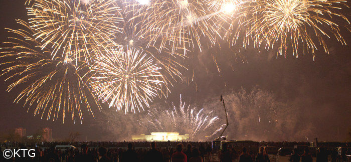 Kim Il Sung birthday fireworks, North Korea (DPRK)