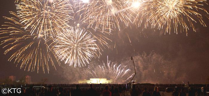 Kim Il Sung birthday fireworks, North Korea (DPRK)
