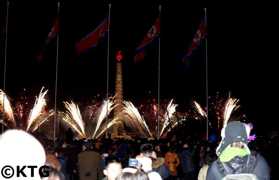 Fireworks on 16 February to celebrate the birthday of Chairman Kim Jong Il. Picture taken by KTG Tours
