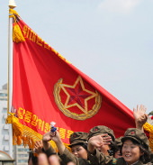 military flag of north korea