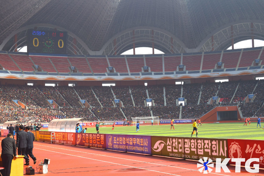 Football match at the May Day Stadium in Pyongyang. The Rungrado May Day stadium is the biggest football stadium in the world and has capacity for 150,000 spectators