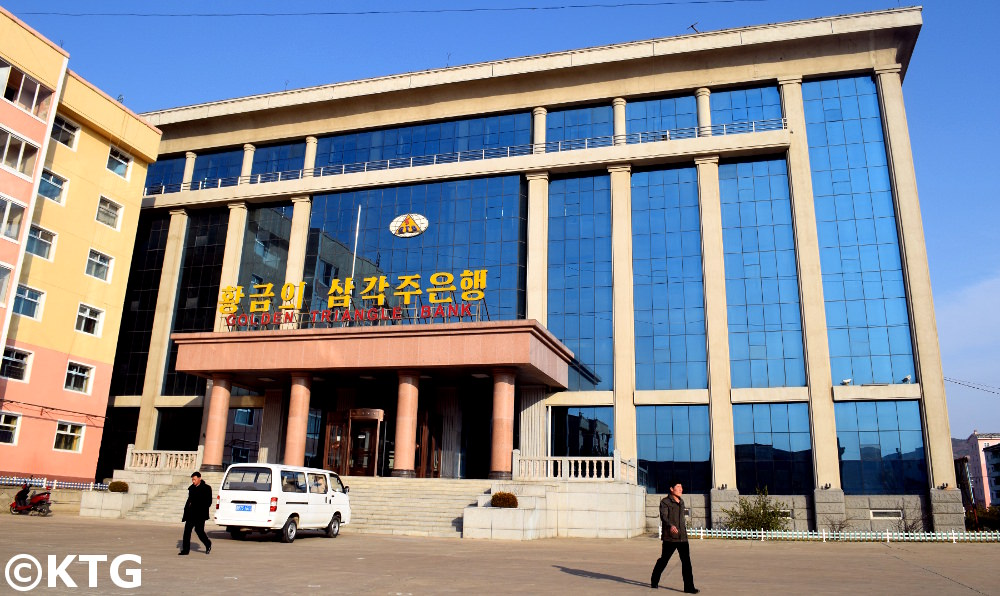 Golden Triangle Bank in Rajin. Rason is a special economic zone in the far northeast of North Korea (DPRK)