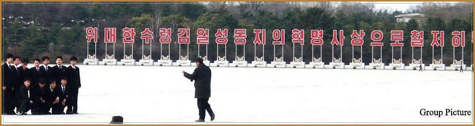nordcoreens