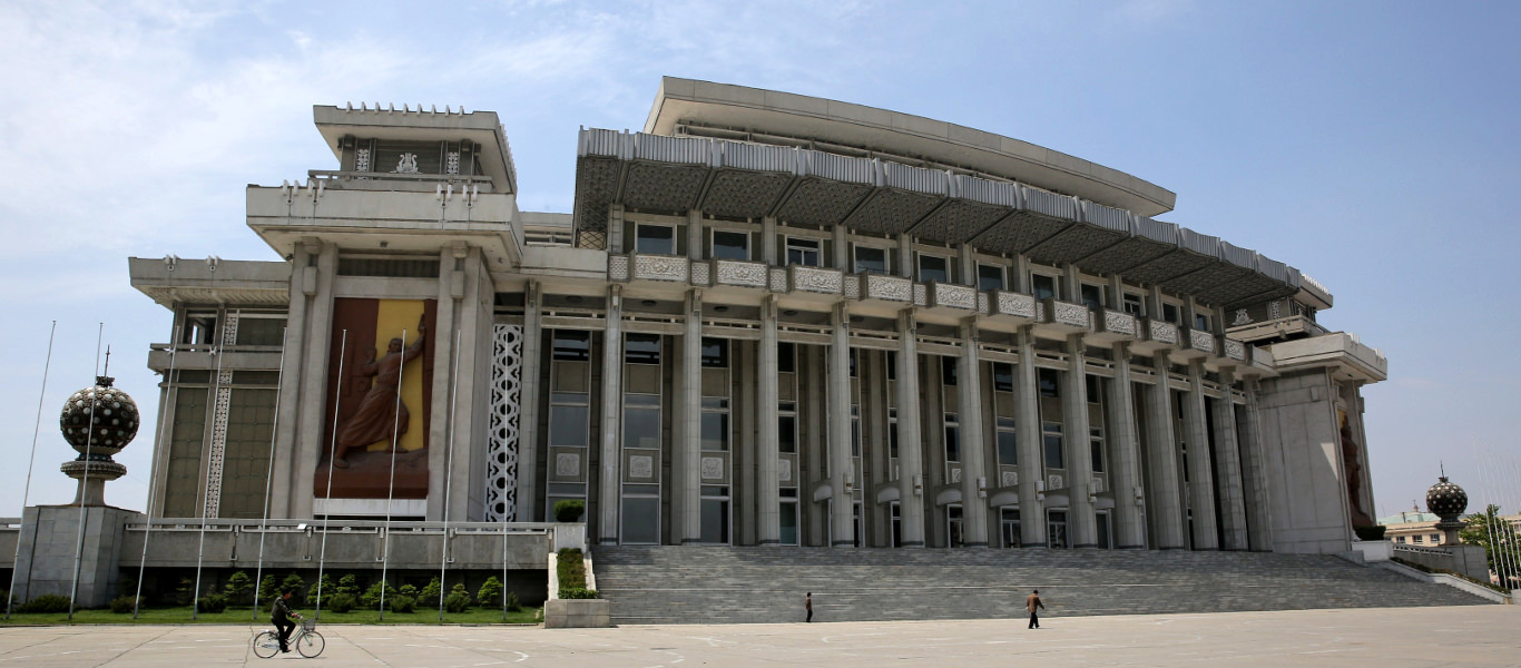 Hamhung Grand Theatre, North Korea (DPRK)