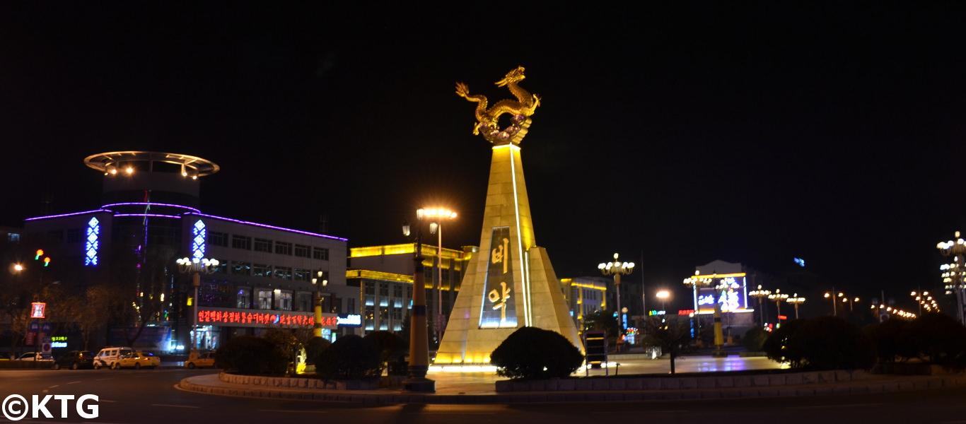 Ciudad de Helong en la región autónoma coreana de Yanbian en la provincia de Jilin que hace frontera con Corea del Norte y Rusia