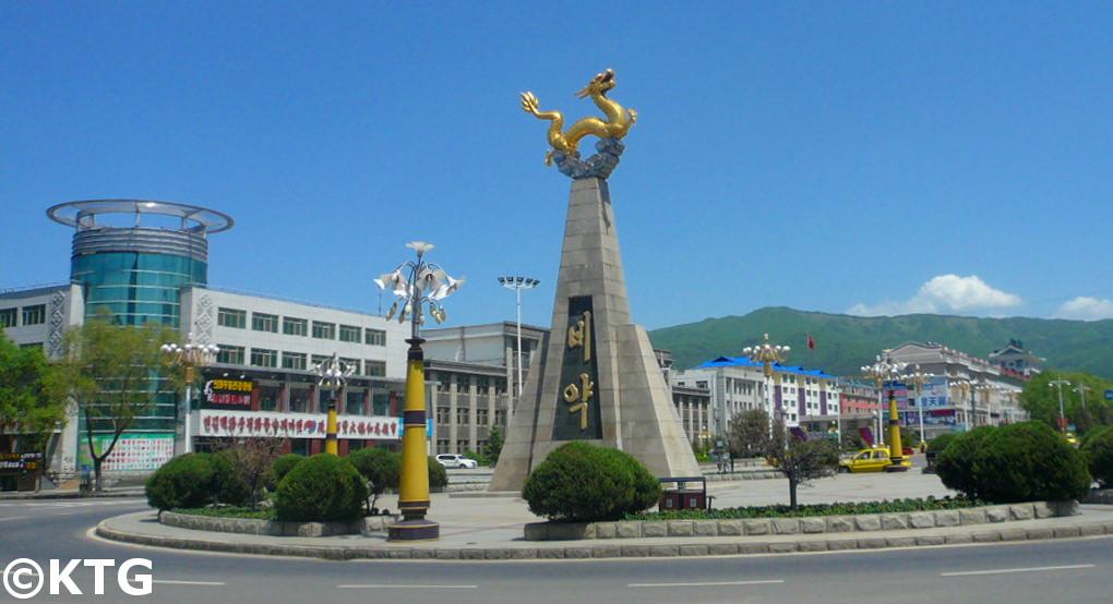 Ciudad de Helong en la prefectura autónoma coreana de China, Yanbian. Yanbian hace frontera con Corea del Norte y Rusia.