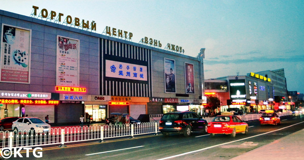 Mall in Hunchun, Yanbian, China. Many Russians visit this area close to North Korea and Russia in China for its shopping facilities