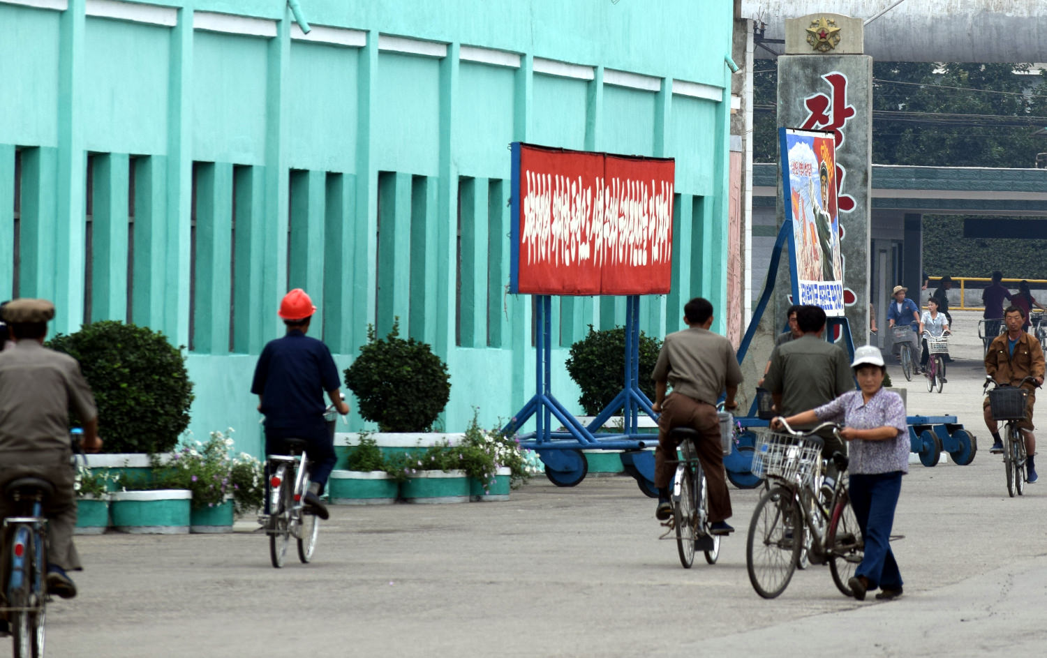 Entrance to the Hungnam Fertiliser factory in North Korea (DPRK)