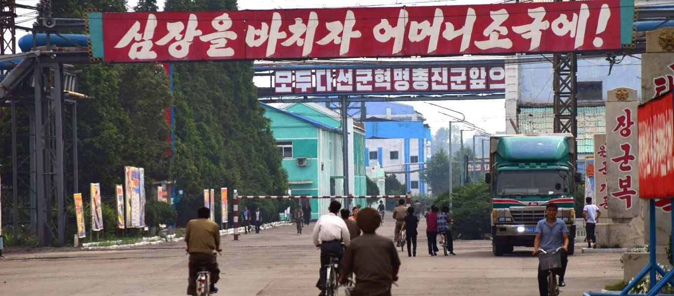 Hungnam Fertiliser Factory in North Korea (DPRK)