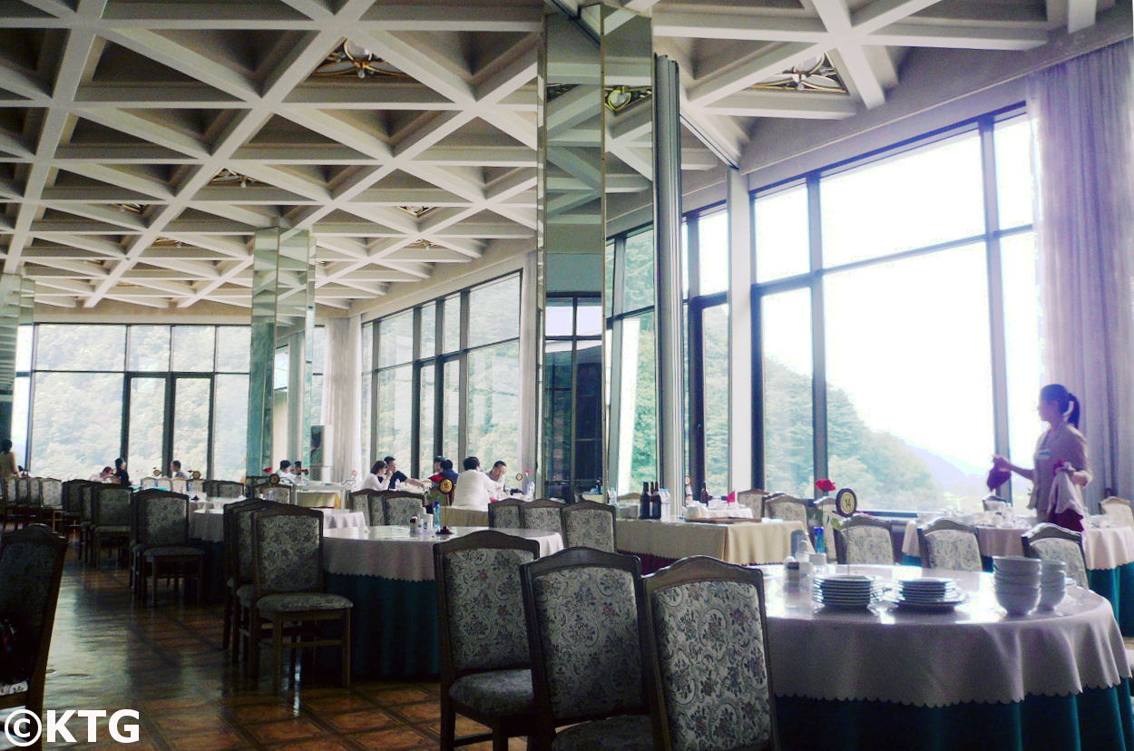 Views of the restaurant at the Hyangsan Hotel before it was renovated. Picture taken in 2008