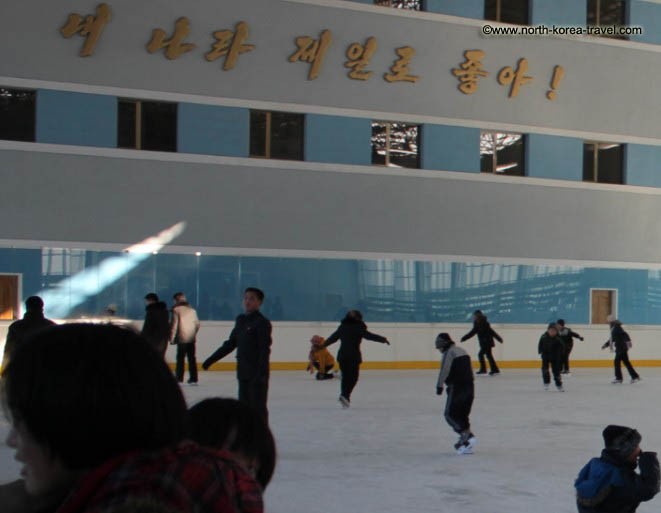Ice skating in North Korea - Pyongyang ice rink