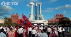 Celebrations on 10 October in Pyongyang capital of North Korea. Mass Dances are held to celebrate the anniversary of the foundation of the Workers' Party of Korea in the DPRK